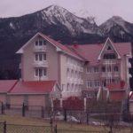 Отель Вилла Уютная в Красной Поляне